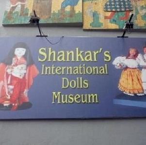 Musee- en-Inde-11